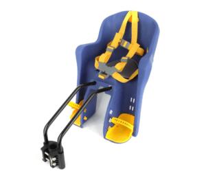 Кресло детское универсальное.