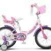 Велосипед для девочек Stels Echo 16